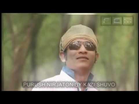 Download Amar valobashar moina paki HD Mp4 3GP Video and MP3
