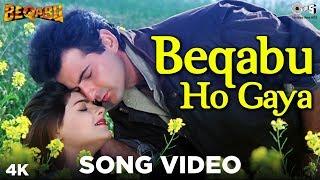 Beqabu Ho Gaya | Beqabu | Sanjay Kapoor, Mamta Kulkarni | Udit Narayan, Alka Yagnik | 90's Hits