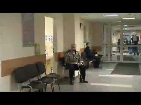 Bubnovsky pratimas su prostatitu gydymo