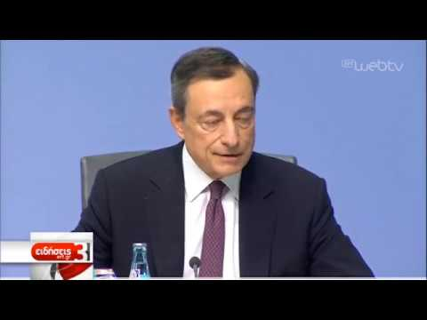 Συνεδριάζει το Δ.Σ. της ΕΚΤ – Μέτρα ενίσχυσης της Ευρωζώνης αναμένουν οι αγορές | 12/09/2019 | ΕΡΤ