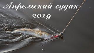 Рыбалка на каме шульдиха