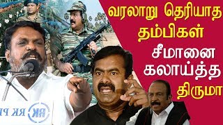 Sterlite Protest Thirumavalavan Speech On Seeman Tamil News Live, Tamil Live News, Tamil News Redpix