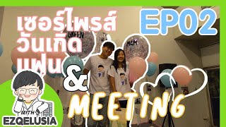 Vlog EP.02 Subscriber's meeting