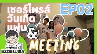 Vlog EP.02 Subscriber's meeting - dooclip.me
