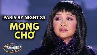 Hoàng Oanh - Mong Chờ (Xuân Tiên) PBN 83