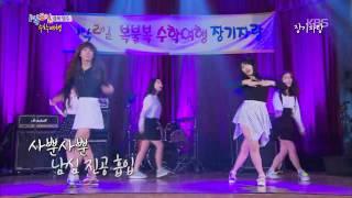 [HIT] 1박 2일-문화고, 유일한 청일점과 여학우들의 미스터츄에 '환호'.20141116