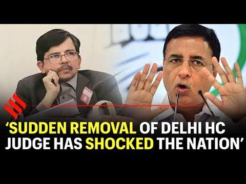 कांग्रेस: दिल्ली उच्च न्यायालय के न्यायाधीश के अचानक हटाने राष्ट्र हैरान है