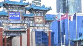 Қазақстандағы қытай экспанциясы
