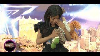 طفلة صغيرة تذهل لجنة التحكيم وجميع الحاضرين وتتأهل للمرحلة الثانية بكل جدارة