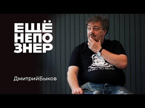 Entrar de alcoolismo em Tomsk