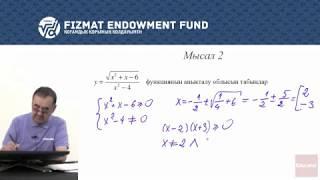 9.06 - Математика - Бір айнымалысы бар теңсіздіктер жүйесі