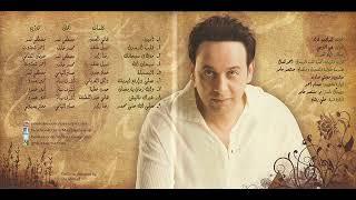 تحميل اغاني صلى الله على محمد - مصطفى قمر MP3