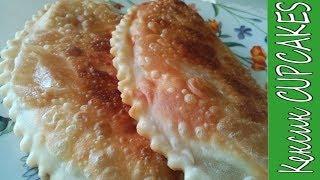 Самые пупырчатые и хрустящие Чебуреки!Рецепт из Крыма!