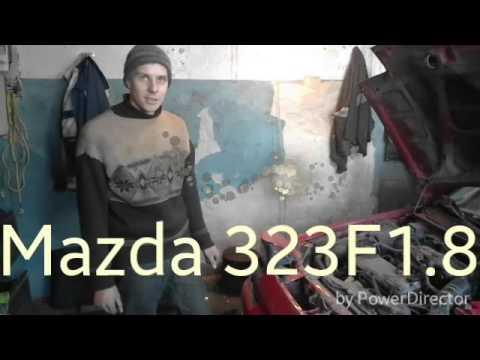 Фото к видео: Mazda 323 F 1.8 замена маслоатражателей