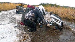 Утопили квадроцикл, сломали гранату !  Stels Guepard всем помог !