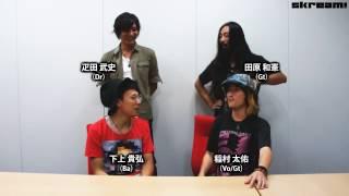 アルカラ、トリプル・タイアップ・シングル『炒飯MUSIC』リリース!―Skream!動画メッセージ