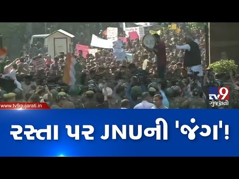 Delhi: JNU Students march towards Parliament over various demands including complete fee roll back