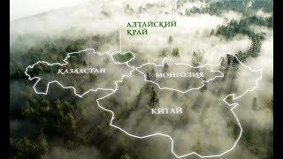 Карта села Алтайское в Алтайском крае