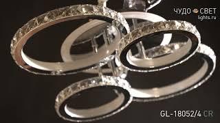 Видео о 18052/4+led - GL CR (7940/2+2) led (176W+8W) люстра