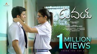 Uday | Latest Telugu Short Film | New Telugu Love Short Film | Arrow Cinemas | Best Short Film