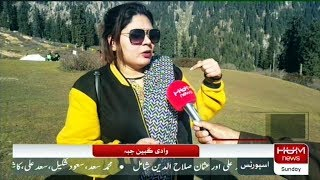 Gabin Jabba Latest Condition Report Sherin Zada Hum News
