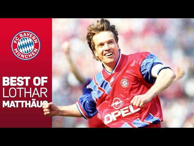德中Lothar Matthäus的视频发音