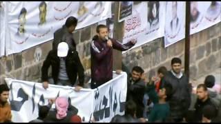 Syria - Inside the Secret Revolution