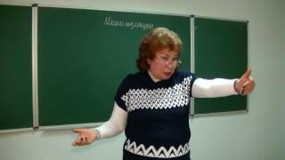 Советы психолога. Как избежать манипулирования? Психолог Наталья Кучеренко.