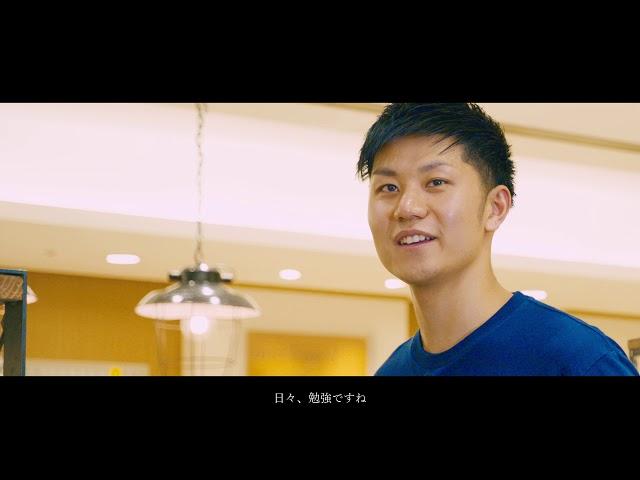 カフェで働くということ2 WORK IN MORIHICO. FILE04-05【MORIHICO.】