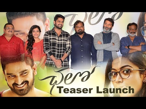 Chaloo Movie Teaser Launch Event