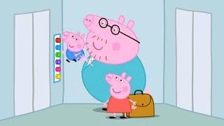 Свинка Пеппа все серии подряд 20 минут #28, Peppa Pig Russian episodes 28