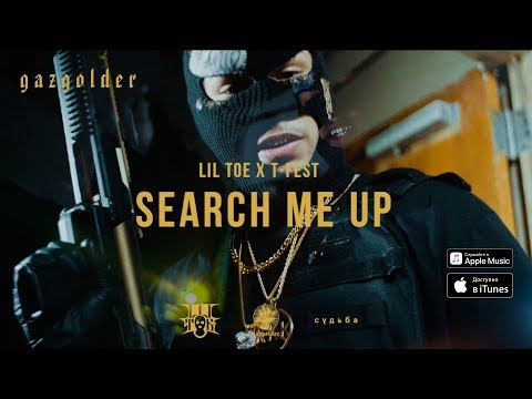 Lil Toe x T-Fest - Search Me Up