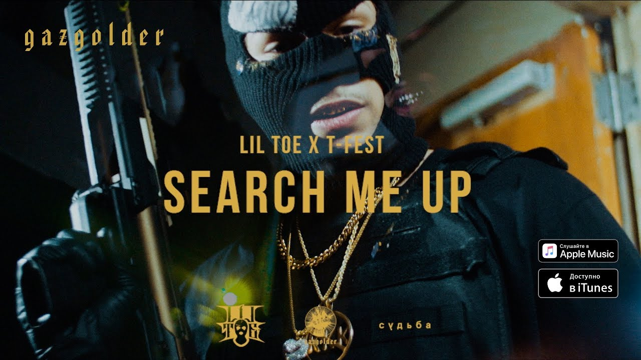 Lil Toe x T-Fest — Search Me Up