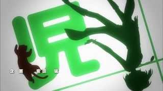 Mondaiji-tachi ga Isekai kara Kuru Sou Desu yo? OP 01(Abertura-01)