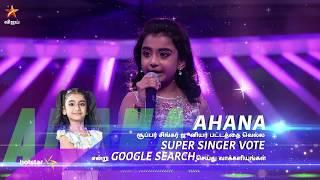 Super Singer Juniors Season 6 | Vote for Ahana