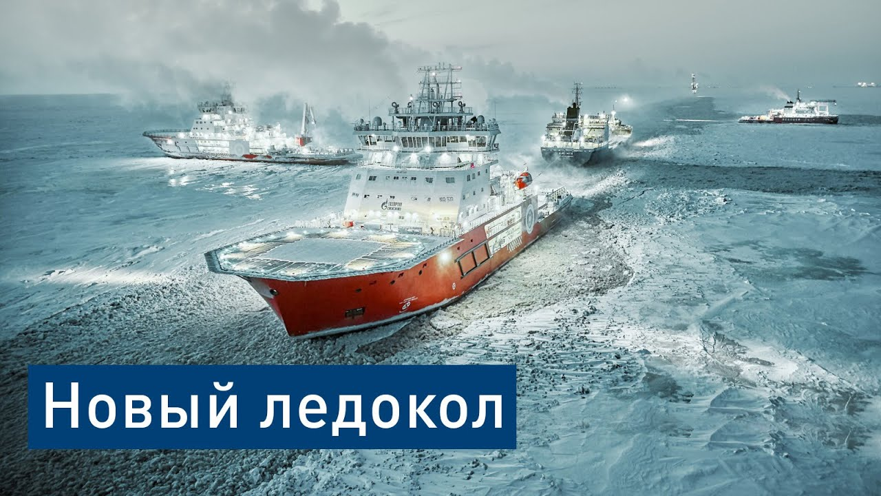 "Oil route (program ""Energetics"", TV ""Russia 24"")"
