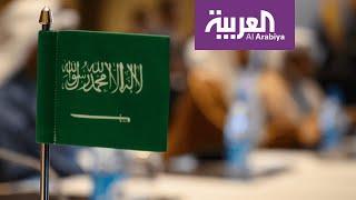 نشرة الرابعة   تفاصيل نظام الإقامة المميزة في السعودية