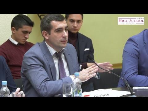 LHS Discussion Hub «Состязательность сторон в уголовном производстве: мифы и реальность»
