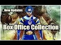 A Flying Jatt Collection Latest Update