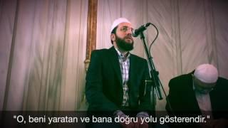 Hafız Erhan METE - Şu'arâ Suresi 69-89 - Enfes Kıraat