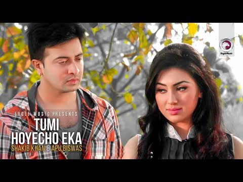Tumi Hoyecho Eka | Bangla Movie Song | Shakib Khan | Apu Biswas | 2017 Full HD
