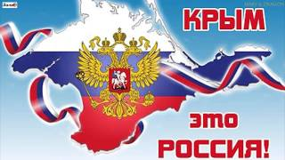 Судак Крым Россия   к 3 й годовщине референдума