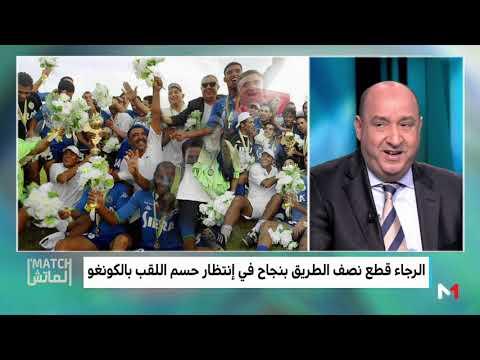 العرب اليوم - شاهد: سفيان رحيمي