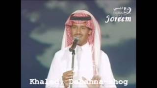 اغاني حصرية ذبحنا الشوق _ ليالي دبي 2002 م تحميل MP3