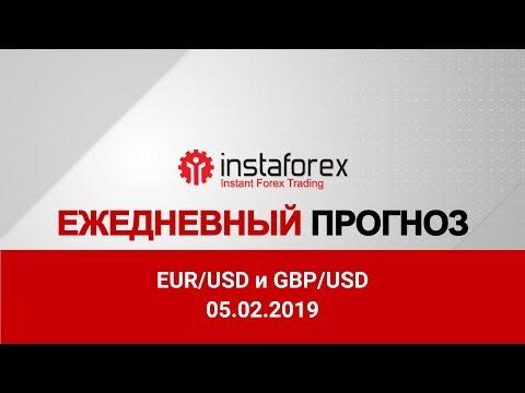 InstaForex Analytics: Слабые отчеты по еврозоне давят на евро. Видео-прогноз рынка Форекс на 5 февраля