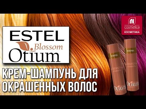 Najlepsze produkty dla utrwalania włosów