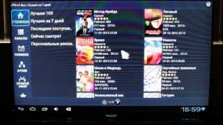 ETVNET Android