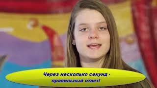 Красноярск. Делимся опытом: школьный образовательный Интернет-проект