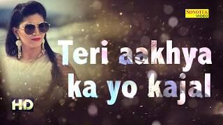 Sapna Super Hit Song Teri Aakhya Ka Yo Kajal | Lyrics Video | New Haryanvi Song 2018 | Sonotek