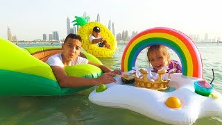 ПАПА разыграл Настю НАДУВНОЕ против ОБЫЧНОГО на море Для детей For kids children